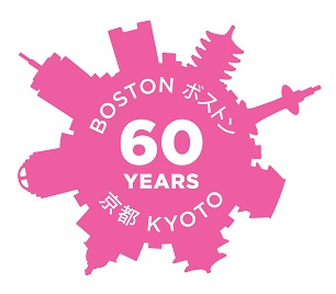 Boston Kyoto sister cities 60th anniversary